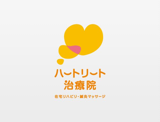 heartreat2013_01