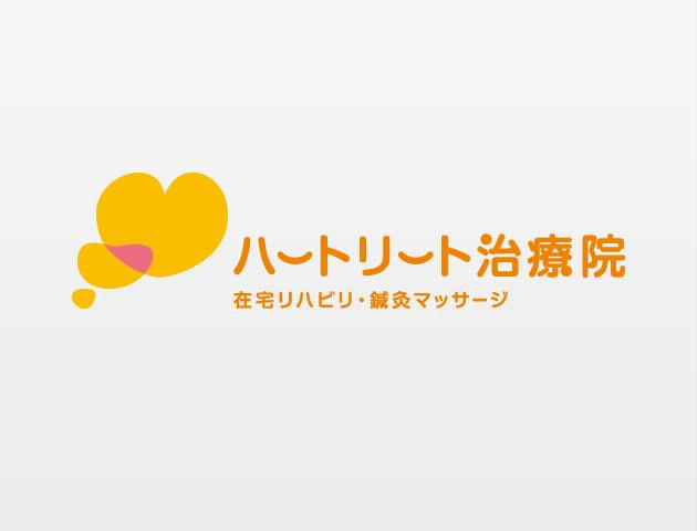heartreat2013_06