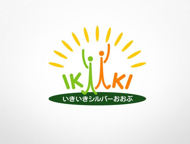 ikiiki
