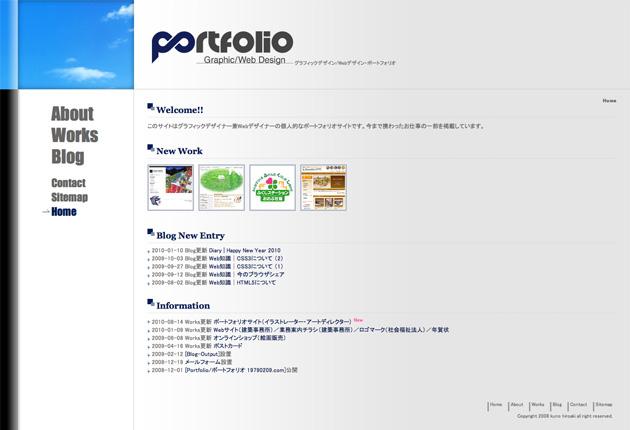 myportfolio2008_01