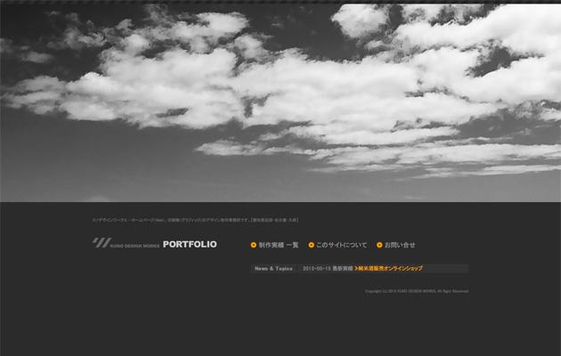 myportfolio2010_01