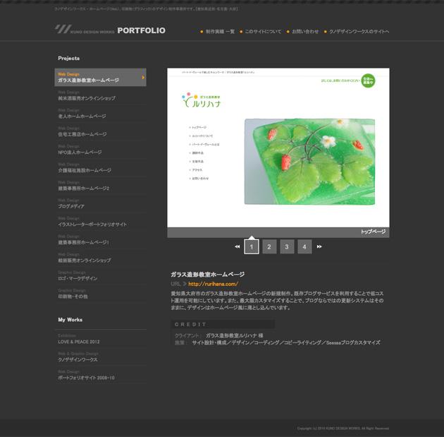 myportfolio2010_03